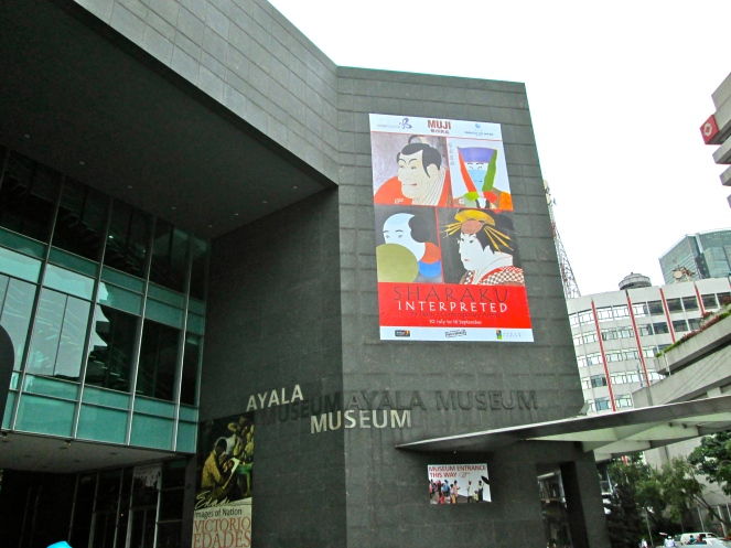 image credits: manilapop.WP.com